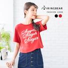 圓領T--舒適休閒風設計感英字印花寬鬆顯瘦圓領短袖T恤(黑.紅XL-5L)-T304眼圈熊中大尺碼
