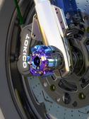 防摔杯CB190摩托車通用改裝配件電動車裝飾前叉電摩前減震小牛n1s