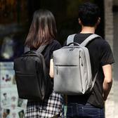 小米雙肩包簡約休閑多功能書包男女筆記本電腦包時尚潮流旅行背包優品匯