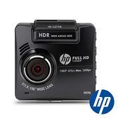 送32g C10記憶卡 HP F555g FULL HD 1440P GPS 1.8大光圈夜拍高清行車記錄器