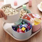 糖果盤果盤創意現代客廳家用塑料零食收納盒桌面干果盒分格帶蓋