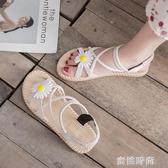 小雛菊涼鞋女ins潮2020年新款仙女風學生百搭清新平底羅馬鞋夏季『蜜桃時尚』