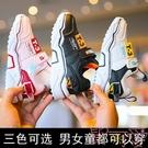 鞋子兒童運動鞋男女童鞋秋冬中大童二棉鞋【...