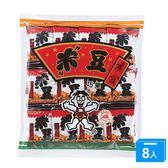旺旺米豆經濟包350g*8【愛買】