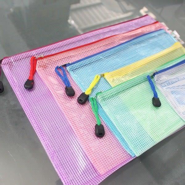 B8網格拉鏈袋 CS330 12.5 x 10cm【一包10個入】促[#15] 網狀拉鍊袋 網格收納袋 PVC文件袋