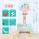 籃球架 兒童籃球架寶寶家用室內可升降投籃框足球框男孩皮球類玩具1-3歲  LX 新品特賣