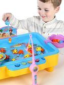 全館免運 童勵寶寶釣魚玩具兒童益智電動池套裝 cf