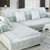 沙發坐墊 四季通用布藝防滑坐墊萬能沙發套罩家用 BF11312『男神港灣』