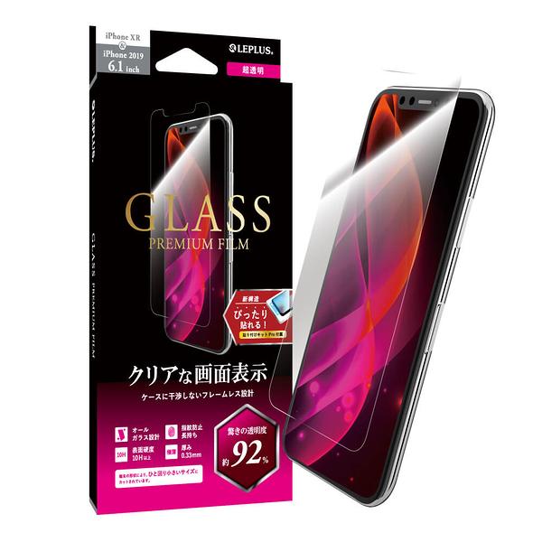 【唐吉 】Leplus iPhone 11/11Pro/11Pro Max GLASS PREMIUM FILM 高清玻璃貼