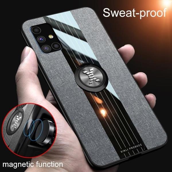 三星M51 M31s S20 FE / Fan Edition 三拼布紋手機殼 車載支架 防摔矽膠套