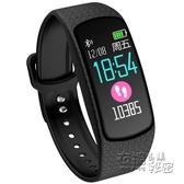彩屏智慧手環監測量手錶蘋果vivo華為oppo通用男女情侶多功能防水跑步計步器3運動 雙十二全館免運