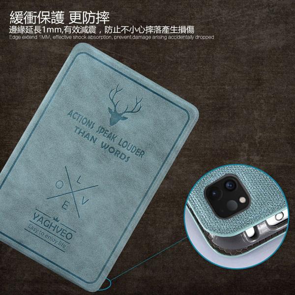 iPad Pro 11 12.9 2020 2021 平板皮套 北歐風 復古鹿頭 支架 智慧休眠 A2228 A2229 A2460 保護殼