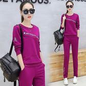 春秋2018新款女裝時尚韓版運動服套裝秋季休閒顯瘦長袖衛衣兩件套
