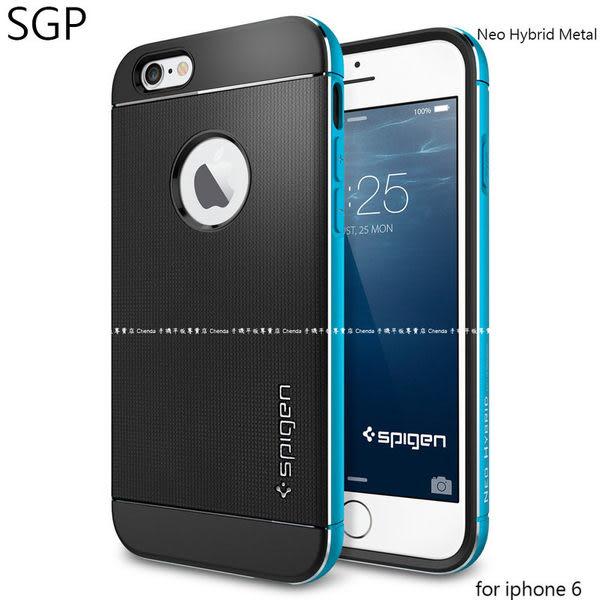 ~斯瑪鋒數位~SGP APPLE IPhone 6 plus(5.5吋)Neo Hybrid Metal雙層黑矽膠+邊框(圓孔)保護殼 保護套 搶購