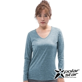 PolarStar 女 遠紅外線V領保暖衣『灰藍』 P18228 戶外│休閒│登山│露營│機能衣│刷毛衣