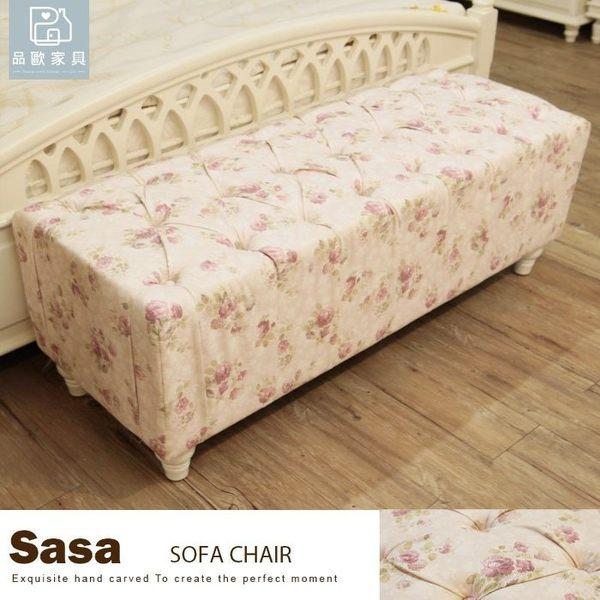 床尾凳 布沙發長椅 椅凳 韓式鄉村風【320】品歐家具