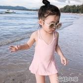 兒童泳衣女童女寶寶小童韓國游泳衣度假速干公主吊帶裙式連體泳裝 花樣年華 花樣年華 花樣年華