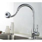 水龍頭防濺頭嘴延伸器過濾器廚房加長節水器【步行者戶外生活館】