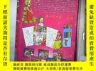 二手書博民逛書店罕見外語盒裝童話書(迷你書6冊+彩筆+塗色書1冊)Y261116