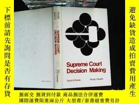 二手書博民逛書店Supreme罕見Court decision makingY167411 David W Rohde