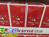 [COSCO代購] 牛乳石鹼 COW 日本進口香皂 玫瑰保濕型 100公克 18入 C123401