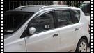 【車王小舖】日產 Nissan Livina 歐版 車頂架 行李架 鋁合金 一體成型 貨到付運費150元