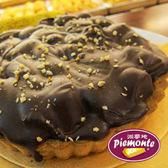 【派夢地】巧克力香蕉派(6吋)