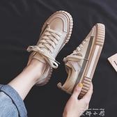 帆布鞋女2020新款韓版ulzzang板鞋學生百搭春季ins街拍潮小白鞋子 米娜小鋪