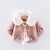 寶寶斗篷披肩女童加厚外套洋氣外出服嬰兒童裝1披風0-3周歲