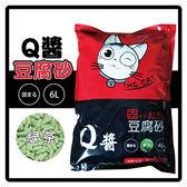 【力奇】Q醬 豆腐砂-綠茶6L(約3KG) -270元 超取限1包 (G902B02)