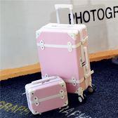 復古行李箱拉桿箱皮箱萬向輪旅行箱袋韓版學生密碼箱YYP   琉璃美衣