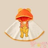 披風斗篷外出薄款3月-2歲小孩防風擋風風衣寶寶帽子披肩【聚可愛】