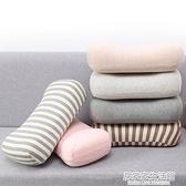 日式記憶棉腰靠墊辦公室午睡護腰靠枕墊汽車沙發慢回彈午休枕頭 居家家生活館