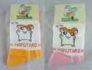 【震撼精品百貨】Hamtaro_哈姆太郎~襪子『橘/粉』(共2款)