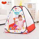 全館75折-澳樂兒童帳篷游戲屋小帳篷玩具小孩室內海洋球池 嬰兒寶寶波波池
