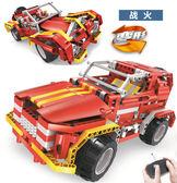 LEGO組裝積木兼容積木拼裝插汽車模型組裝益智玩具男孩6-10-12歲兒童禮物wy