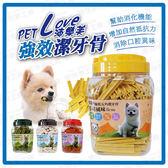寵物潔牙骨 沛樂芙強效潔牙骨 沛樂芙 PETLOVE 潔牙片 寵物食品 狗潔牙 寵物潔牙