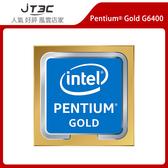 Intel Pentium Gold G6400 處理器