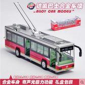 熊孩子❤合金公交車巴士模型單兒童玩具車模聲光迴力(主圖款 鎧威單節巴士 禮盒裝 )