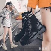 短靴馬丁靴女2019新款秋單靴百搭ins瘦瘦針織小短靴YJ966【雅居屋】