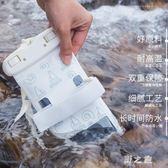手機防水袋  電話手機防水袋潛水套觸屏通用海邊保護防塵包 KB10430【野之旅】