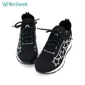 Bo Derek 璀璨流星彈力飛織休閒鞋-黑色