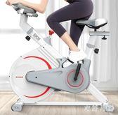 動感單車 家用跑步鍛煉健身車健身房器材腳踏室內運動自行車 DR24179【衣好月圓】