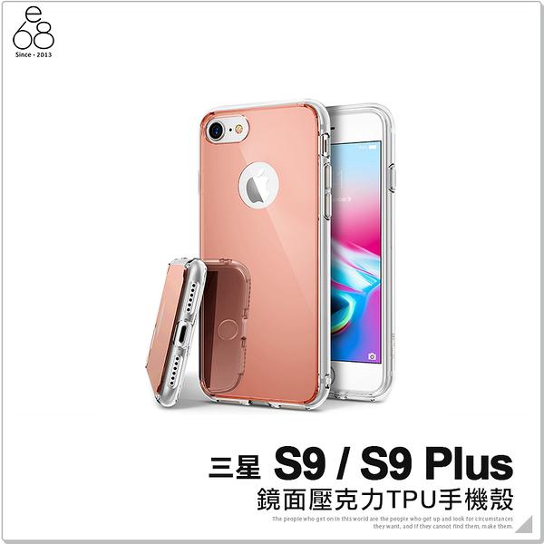 鏡面 背蓋 三星 S9 / S9 Plus 手機殼 保護殼 軟殼 保護 壓克力 TPU 自拍 手機套 熱門