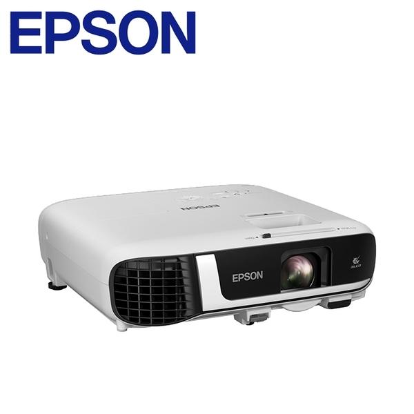 EPSON EB-FH52 高亮彩商用投影機 贈送 LiTV 線上影視 頻道全餐 90天