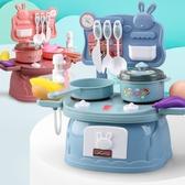 做飯餐臺套裝男女孩過家家仿真廚房兒童玩具【雲木雜貨】