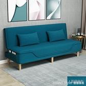可拆洗沙發床兩用沙發午休小戶型沙發單人雙人折疊出租房小戶型床 Lanna YTL