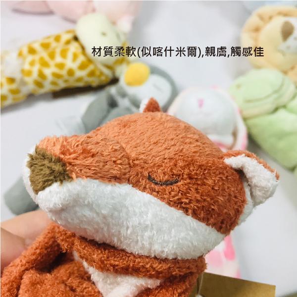 【one more 生活館】美國代購 正品 美國Angel Dear 動物嬰兒安撫巾 喀什米爾