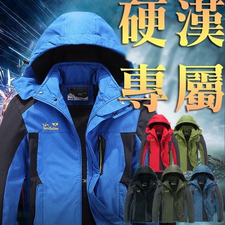 ※現貨 好評推薦【加絨】户外登山防水透氣衝鋒衣/刷毛/防風/禦寒外套-6色 L-5XL碼【CP16026】