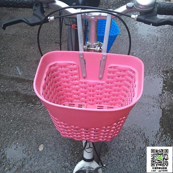 車籃 兒童自行車車筐可愛小電動車簍子滑板車藍子兒童自行車車籃可家用 igo宜品居家